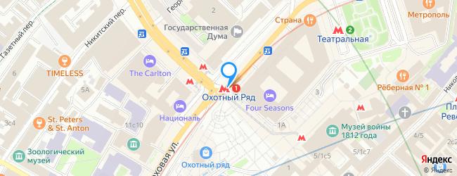 метро Охотный Ряд
