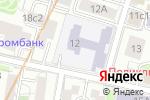 Схема проезда до компании Французский лицей им. А. Дюма в Москве