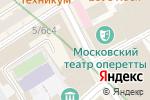 Схема проезда до компании MOS в Москве