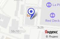 Схема проезда до компании ПРОИЗВОДСТВЕННАЯ КОМПАНИЯ ПЛАСТ в Москве