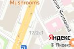 Схема проезда до компании Якиманка в Москве