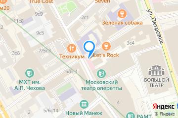 Афиша места Московская оперетта