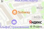 Схема проезда до компании Квартал 2000 в Москве