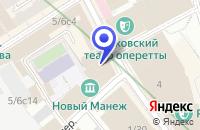 Схема проезда до компании ПРОЕКТНАЯ ФИРМА ЦЕНТР ЭКОЛОГИЧЕСКИХ ИНИЦИАТИВ в Москве