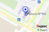 Схема проезда до компании АВТОШКОЛА НОВИЧОК в Москве