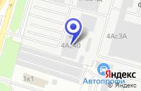 Схема проезда до компании АВТОСАЛОН КАСКАД-М в Москве
