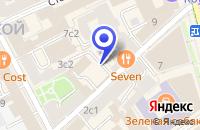 Схема проезда до компании ТУРИСТИЧЕСКАЯ ФИРМА СВЕТАЛ в Дмитрове
