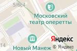 Схема проезда до компании British Queen в Москве