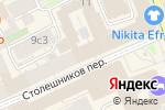 Схема проезда до компании IApple в Москве