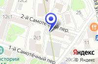 Схема проезда до компании ОТДЕЛЕНИЕ ОЛИМПИЙСКОЕ в Москве