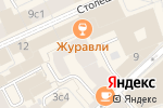 Схема проезда до компании На Дмитровке в Москве