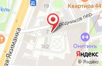 Схема проезда до компании Строительство и Инвестиции в Москве