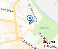 Агроторгсервис ООО