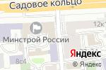 Схема проезда до компании Риста в Москве