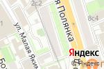 Схема проезда до компании Галерея Интерьера в Москве