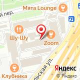 Институт психосоматики в г. Москве