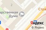 Схема проезда до компании Комитет по культуре Государственной Думы РФ в Москве