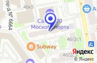 Схема проезда до компании АКБ РОСБИЗНЕСБАНК в Москве