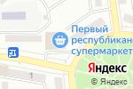 Схема проезда до компании Киоск по продаже напитков в Донецке