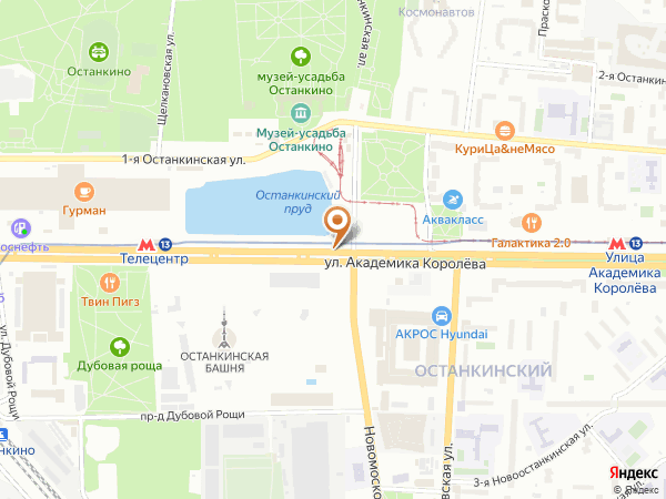 Остановка Ул. Акад. Королева в Москве