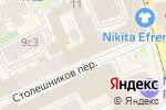 Схема проезда до компании IDEALE в Москве