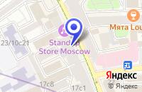 Схема проезда до компании ОБУВНОЙ МАГАЗИН SERGIO ROSSI в Москве