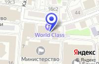 Схема проезда до компании ТФ МОБИЛСЕРВИС в Москве