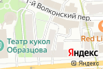 Схема проезда до компании Большие люди в Москве