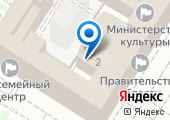 Администрация г. Тулы на карте