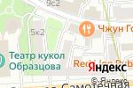 Схема проезда до компании Магазин распродаж свадебных платьев № 1 в Москве