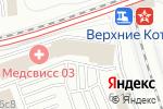 Схема проезда до компании РЕСО-АВТО в Москве