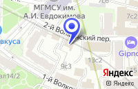Схема проезда до компании АВТОТРАНСПОРТНАЯ КОМПАНИЯ БЕЛАЗКОМПЛЕКТ в Москве