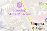 Схема проезда до компании Sander в Москве