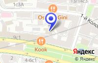 Схема проезда до компании ЦТО О.С.Б. ИНТЕРНЕЙШНЛ-СЕРВИС-М в Москве