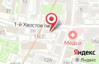 Схема проезда до компании Альянс в Москве