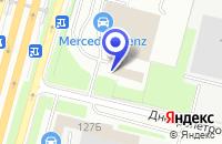 Схема проезда до компании ТФ ДОМИНАНТА-СЕРВИС в Москве