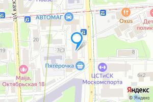 Снять двухкомнатную квартиру в Москве м. Марьина Роща, улица Советской Армии, 7