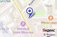 Схема проезда до компании КОНСАЛТИНГОВАЯ КОМПАНИЯ 2К АУДИТ в Москве