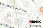Схема проезда до компании АМАРИС в Москве