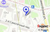 Схема проезда до компании ДЕЛОВОЙ ЦЕНТР МОСЭНКА в Москве