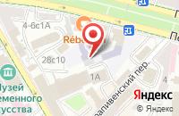 Схема проезда до компании Комплект-Сервис в Москве