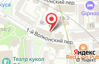 Схема проезда до компании Р-Класс-Экспо в Москве