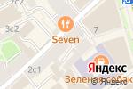 Схема проезда до компании Финансовый Аналитик в Москве