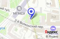 Схема проезда до компании ПРОИЗВОДСТВЕННАЯ КОМПАНИЯ НЬЮ-ДЕНТАЛ-XXI в Москве