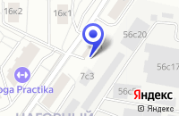 Схема проезда до компании АВТОСЕРВИСНОЕ ПРЕДПРИЯТИЕ ДРАМДА в Москве