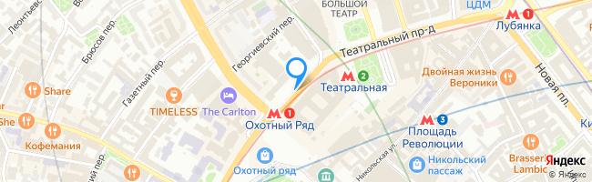 улица Охотный Ряд