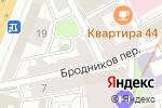Схема проезда до компании Magniflex в Москве