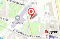Схема проезда до компании Антарес в Москве