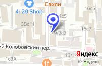 Схема проезда до компании ТВОРЧЕСКИЙ ЦЕНТР ШАПО-СИНТЕЗ в Москве