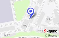 Схема проезда до компании КОНСАЛТИНГОВАЯ КОМПАНИЯ ЮНИТ-КОНСАЛТИНГ в Москве